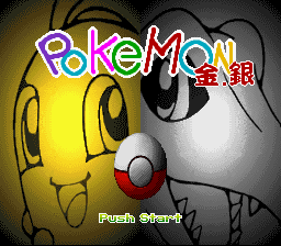 Pokemon Gold Silver -  - User Screenshot